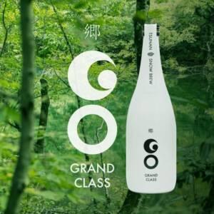 郷(GO)GRAND CLASS 720ml